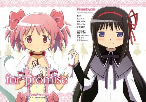 Ume Aoki, Shaft (Studio), Puella Magi Madoka Magica, Madoka Kaname, Homura Akemi