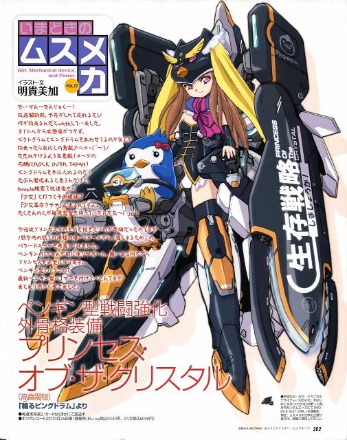 Mika Akitaka, Brains Base, Mawaru Penguindrum, Princess Of The Crystal, Himari Takakura