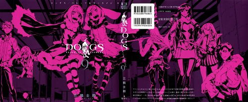 Miwa Shirow, David Production, Dogs: Bullets and Carnage, Naoto Fuyumine, Badou Nails
