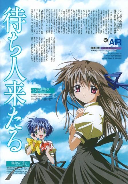 Tomoe Aratani, Key (Studio), Air, Minagi Tohno, Kano Kirishima