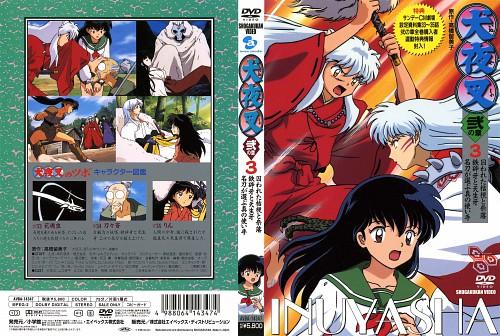 Rumiko Takahashi, Sunrise (Studio), Inuyasha, Inuyasha (Character), Sango