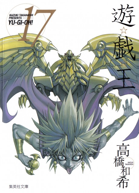 Kazuki Takahashi, Studio Gallop, Yu-Gi-Oh Duel Monsters, Winged Dragon of Ra, Yami Marik