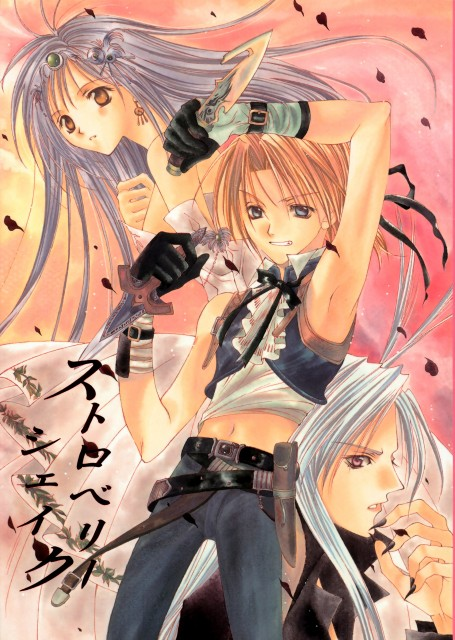 Final Fantasy IX, Kuja, Garnet Til Alexandros XVII, Zidane Tribal, Doujinshi