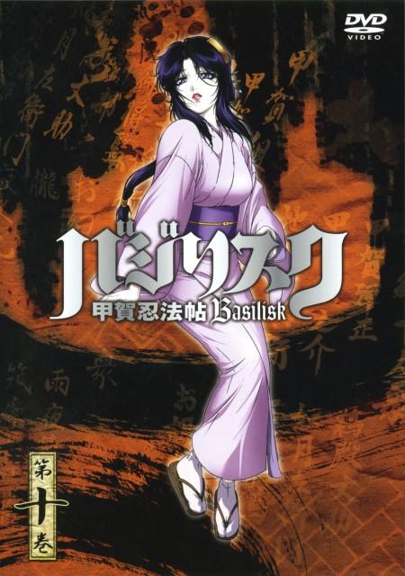 Masaki Segawa, Gonzo, Basilisk, Kagerou, DVD Cover