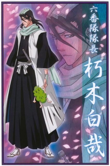 Studio Pierrot, Bleach, Seaweed Ambassador, Byakuya Kuchiki