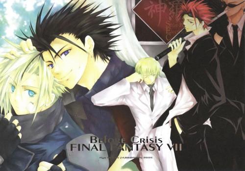 Yubinbasya, Final Fantasy VII, Zack Fair, Rude, Reno