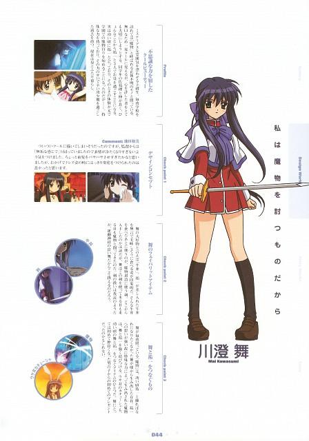 Key (Studio), Kanon: Visual Memories, Kanon, Mai Kawasumi, Character Sheet