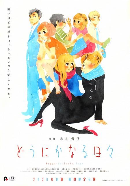 Takako Shimura, LIDENFILMS, Dounika Naru Hibi