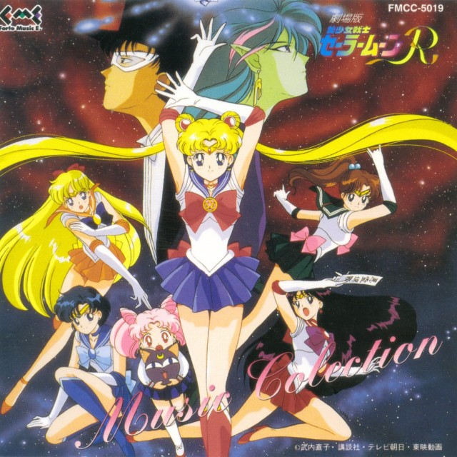 Toei Animation, Bishoujo Senshi Sailor Moon, Sailor Mercury, Chibi Usa, Sailor Mars