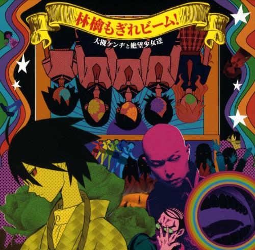 Shaft (Studio), Sayonara Zetsubou Sensei, Kiri Komori, Tarou Sekiutsu, Nami Hitou