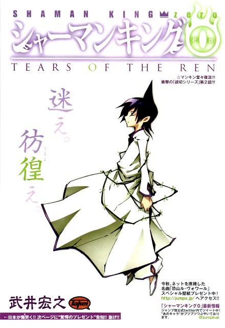 Hiroyuki Takei, Xebec, Shaman King, Ren Tao