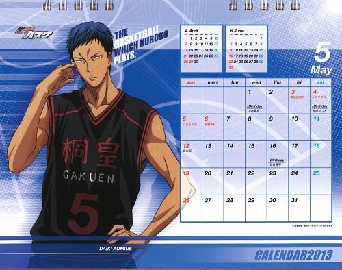 Tadatoshi Fujimaki, Production I.G, Kuroko no Basket, Kuroko no Basket 2013 Anime Calendar, Daiki Aomine