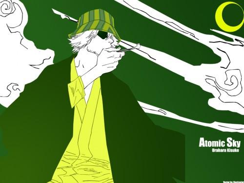 Kubo Tite, Studio Pierrot, Bleach, Kisuke Urahara, Vector Art