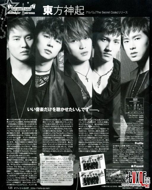 Xiah, Max, TVXQ, U-Know, Micky