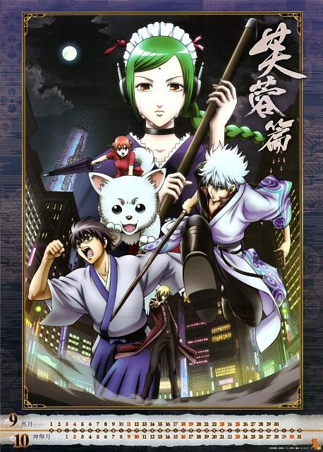Hideaki Sorachi, Sunrise (Studio), Gintama, Gintoki Sakata, Kagura