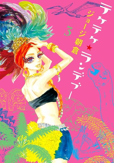 Asakura George, Teke Teke Rendezvous, Manga Cover