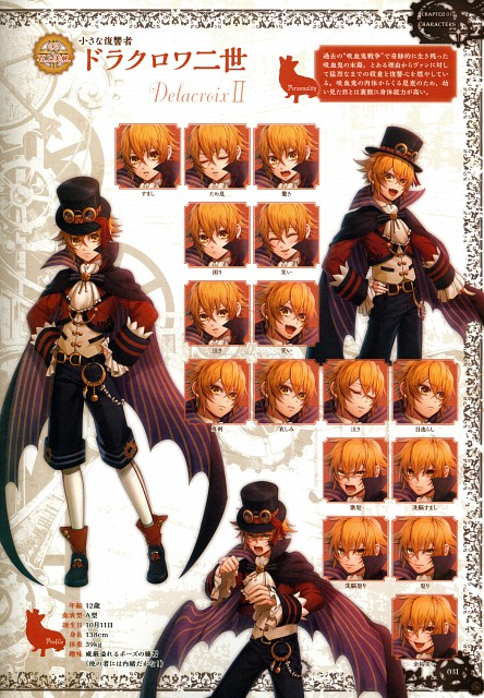 miko (Mangaka), Idea Factory, Code: Realize Official Fan Book, Code: Realize, Character Sheet