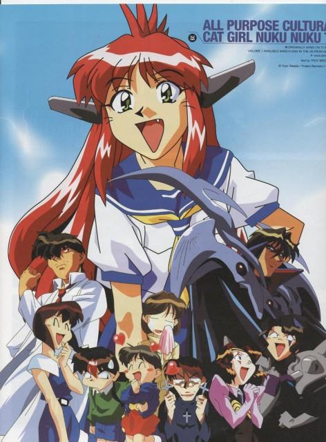 Yuzo Takada, Yuji Moriyama, MOVIC, Catgirl Nuku Nuku, Kyusaku Natsume