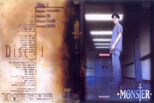 Naoki Urasawa, Madhouse, Monster, Kenzo Tenma
