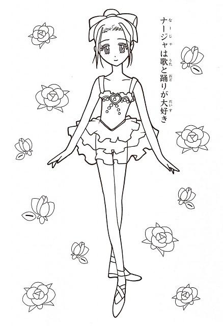 Yui Ayumi, Ashita no Nadja, Nadja Applefield