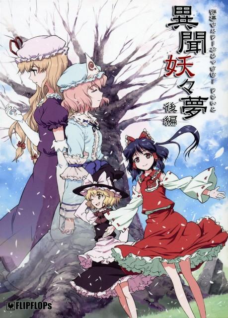 Yuki Takahata, Touhou, Marisa Kirisame, Reimu Hakurei, Yuyuko Saigyouji