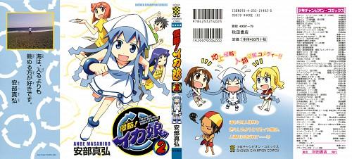Masahiro Anbe, Shinryaku! Ika Musume, Takeru Aizawa, Ika Musume (Character), Cindy Campbell