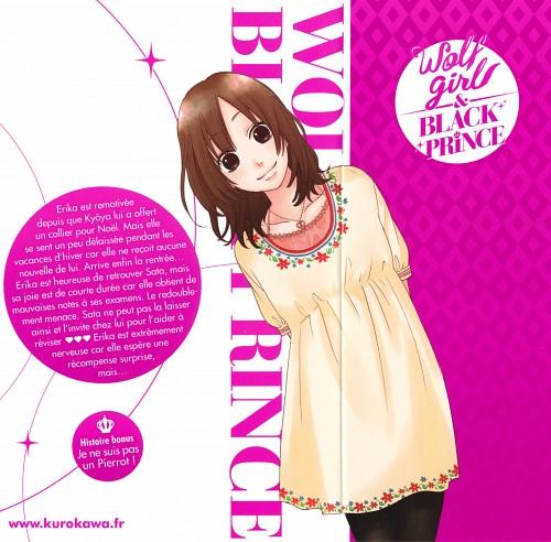 Ayuko Hatta, Ookami Shoujo to Kuro Ouji, Erika Shinohara, Manga Cover