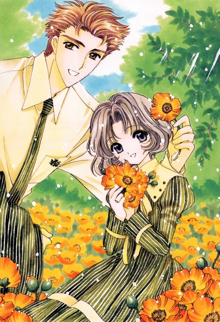 CLAMP, Madhouse, Cardcaptor Sakura, Cardcaptor Sakura Illustrations Collection 3, Yoshiyuki Terada