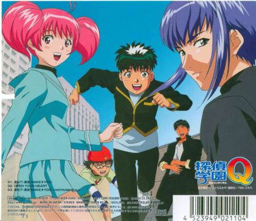 Fumiya Satou, Studio Pierrot, Tantei Gakuen Q, Kazuma Narusawa, Megumi Minami