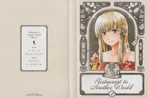 Silver Link, Isekai Shokudou, Adelheid, DVD Cover