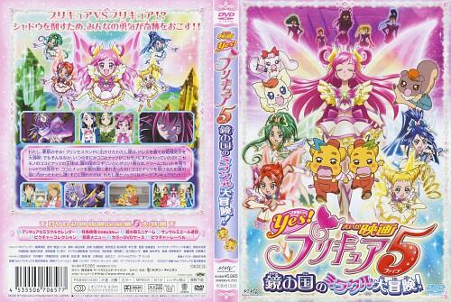 Toei Animation, Yes! Precure 5, Coco (Yes! Precure 5), Dark Mint, Cure Aqua