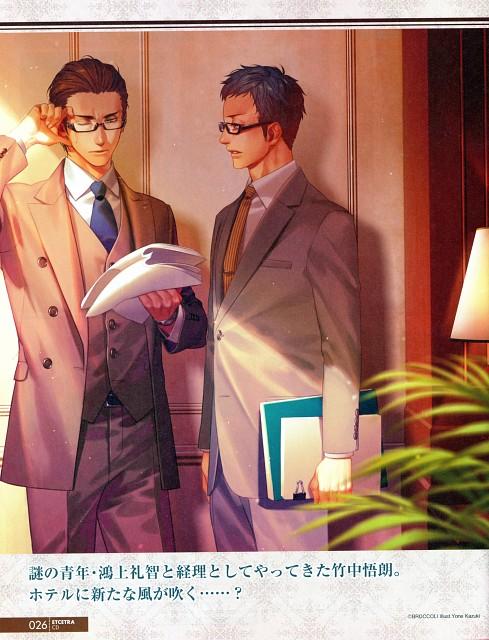 Yone Kazuki, Broccoli, Hotel Hillside Bay, Magazine Page, B's-Log