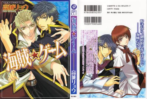 Ryou Takagi, Kaizoku Game, Suou (Kaizoku Game), Rikka, Shana (Kaizoku Game)