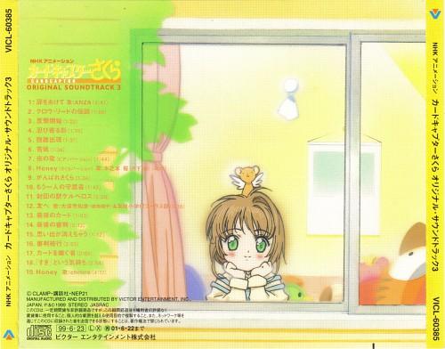 Madhouse, Cardcaptor Sakura, Keroberos, Sakura Kinomoto, Album Cover