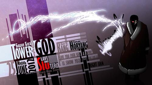 Siu, Tower of God, Kang Horyang Wallpaper