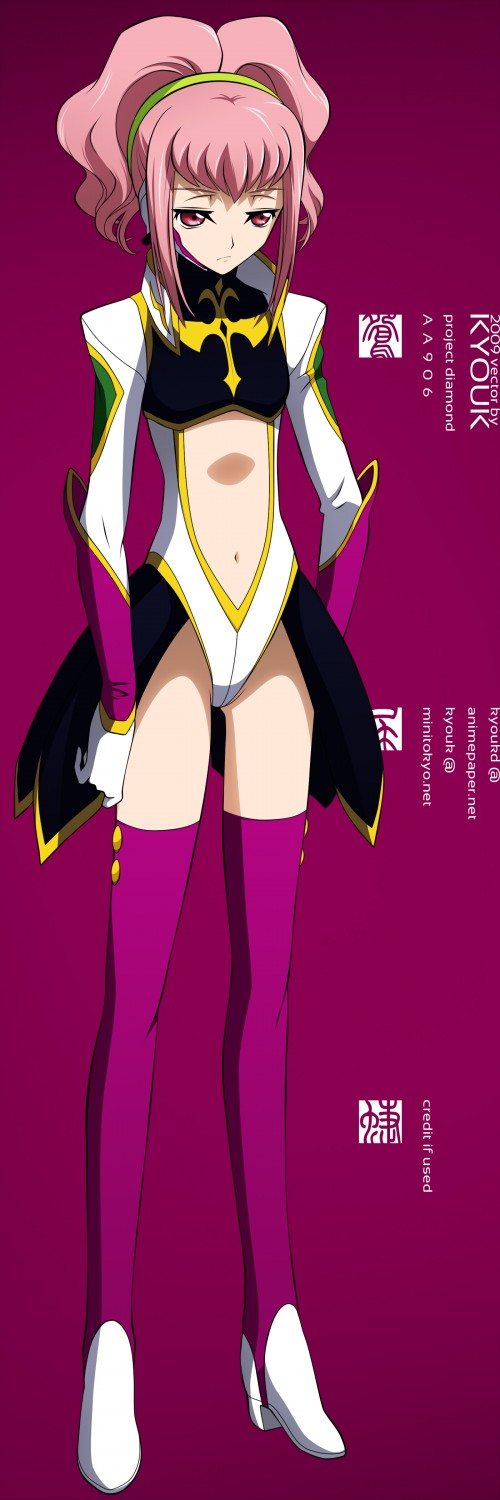 Lelouch of the Rebellion, Anya Alstreim, Vector Art