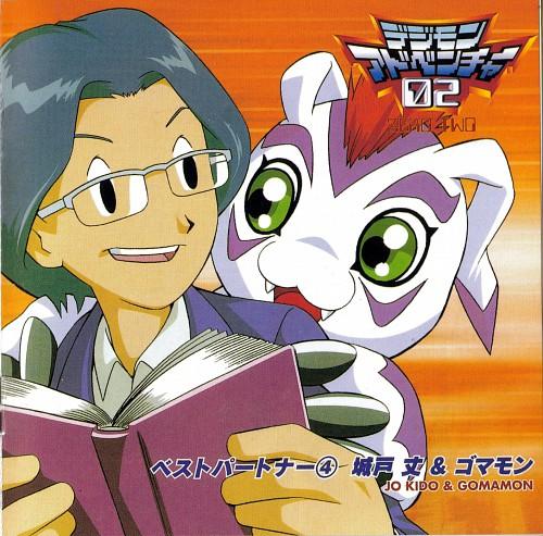 Toei Animation, Digimon Adventure, Jou Kido