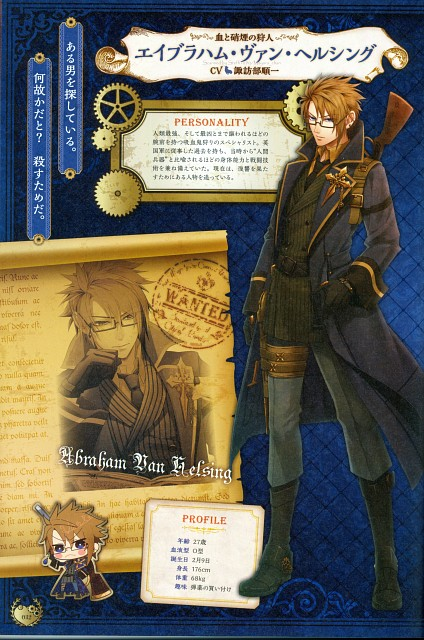miko (Mangaka), Idea Factory, Code: Realize Official Visual Fan Book, Code: Realize, Abraham Van Helsing
