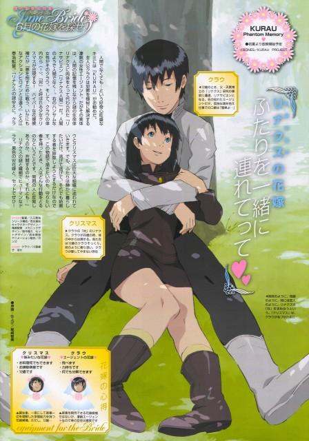 BONES, KURAU Phantom Memory, Magazine Page, Animedia