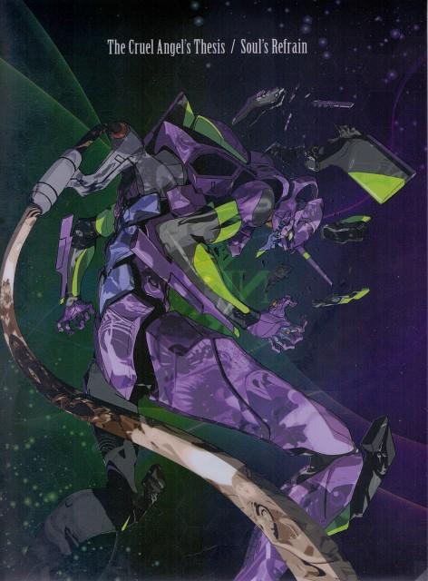 Gainax, Neon Genesis Evangelion, Unit-01