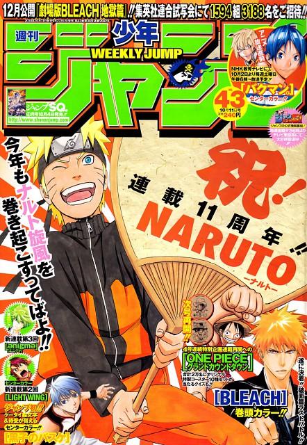 Eiichiro Oda, Masashi Kishimoto, Kubo Tite, Takeshi Obata, Naruto