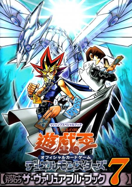 Kazuki Takahashi, Studio Gallop, Yu-Gi-Oh Duel Monsters, Seto Kaiba, Blue-Eyes White Dragon