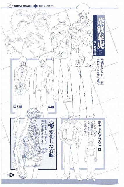 Studio Pierrot, Bleach, Yasutora Sado, Character Sheet