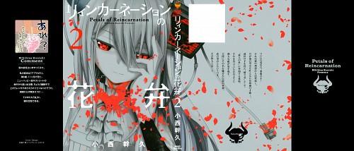 Mikihisa Konishi, Petals of Reincarnation, Neumann, Manga Cover