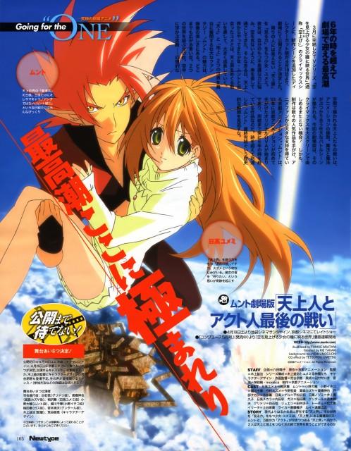 Tomoe Aratani, Kyoto Animation, Munto, Yumemi Hidaka, Munto (Character)