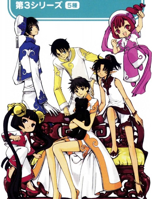 CLAMP, Chobits, Suki, RG Veda, X
