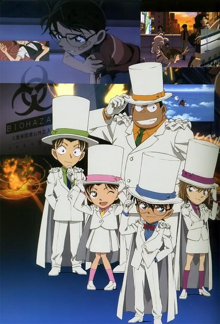 Gosho Aoyama, TMS Entertainment, Detective Conan, Mitsuhiko Tsuburaya, Ai Haibara