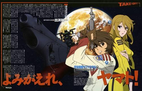 Nobuteru Yuuki, Reiji Matsumoto, Space Battleship Yamato, Space Battleship Yamato 2199, Susumu Kodai