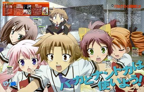 Miwa Ooshima, Silver Link, Baka to Test to Shoukanjuu, Minami Shimada, Mizuki Himeji