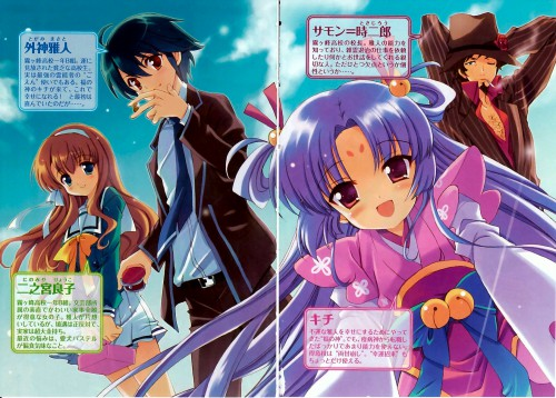 QP:flapper, Lucky Chance!, Kichi, Ryouko Ninomiya